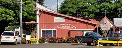 Koloa - Old Koloa Town