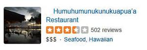 Restaurants in Wailea - humuhumu